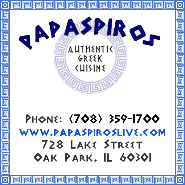 Papaspiros restaurant logo that links to restaurant's website